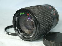 '  80-200mm ' Contax Yashica Fit 80-200mm Zoom Macro Lens £9.99
